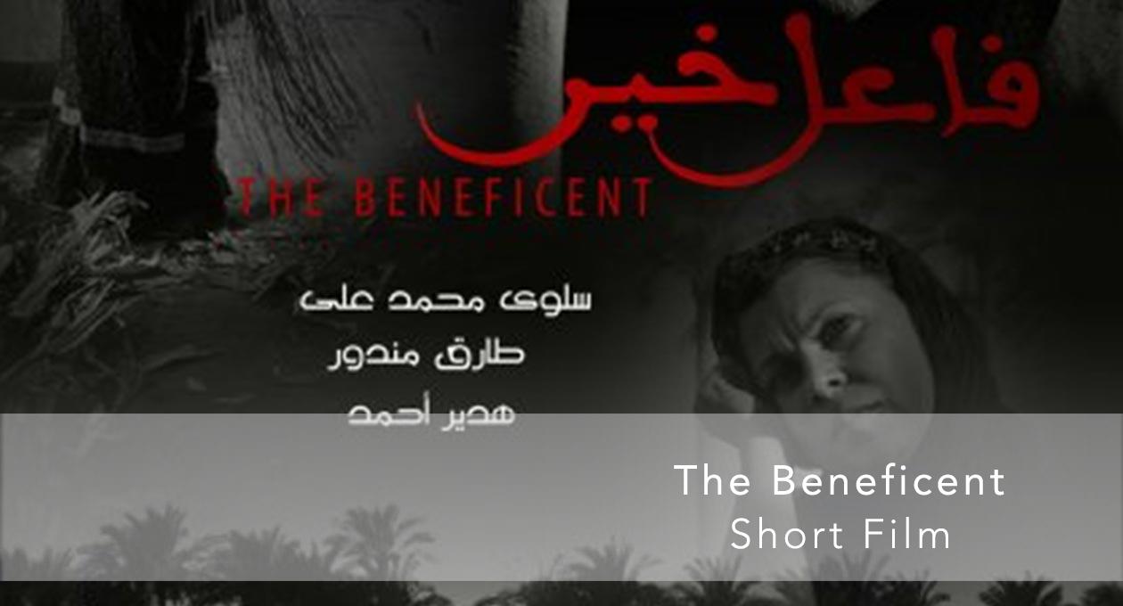 The Benifecent